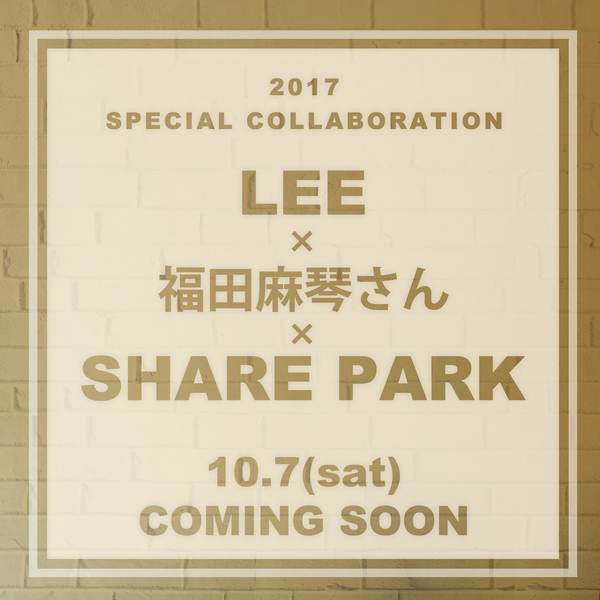 sharepark_lee_kokuchi.jpg