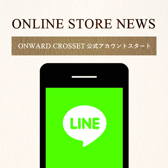 ONLINE STORE LINEはじめましたWHAT'S NEW用.jpg