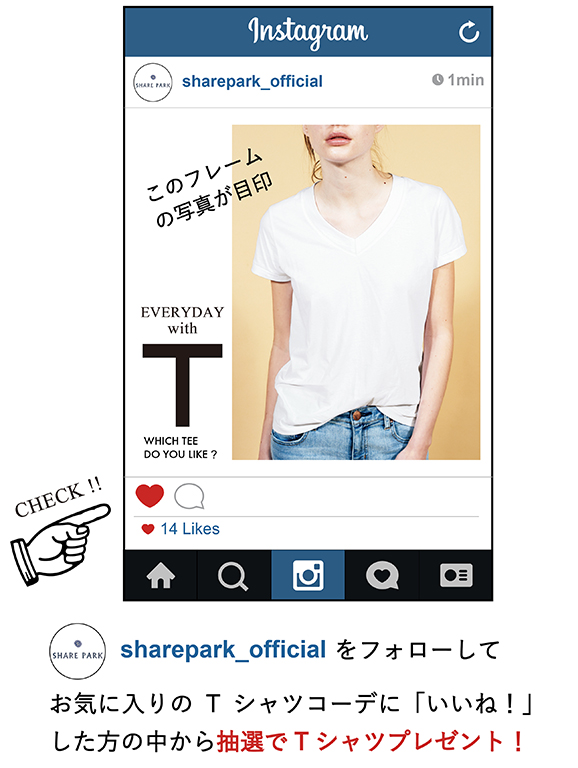 Tee what'new用画像-02.jpg