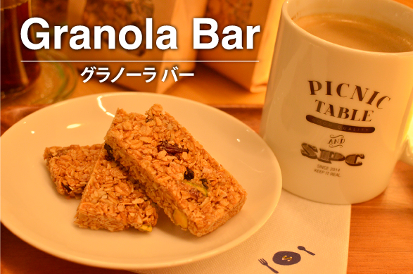 granola_bar_web.jpg-1-
