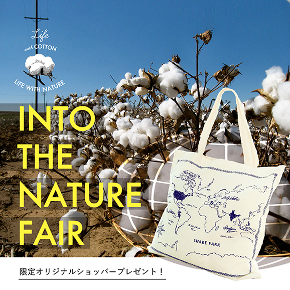 into the natureWHAT'S NEW用.jpg