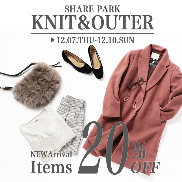 knit_outer_20171207.jpg